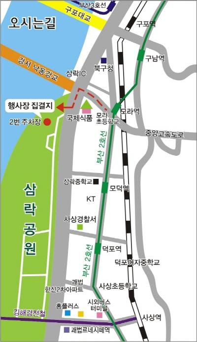 크기변환_크기변환_부산마라톤_지도1[1].jpg